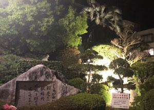 外観・庭園を照らす優しい灯り